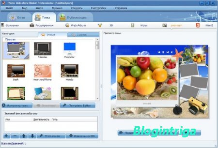 AnvSoft Photo Slideshow Maker Professional 5.57 + Rus