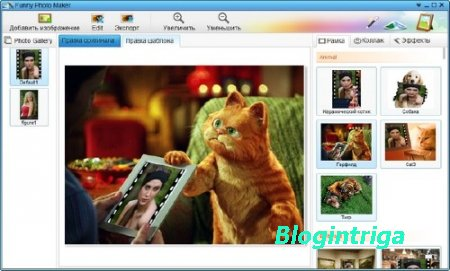 Funny Photo Maker 2.2.2