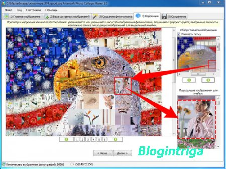 Portable Artensoft Photo Collage Maker 1.2.51