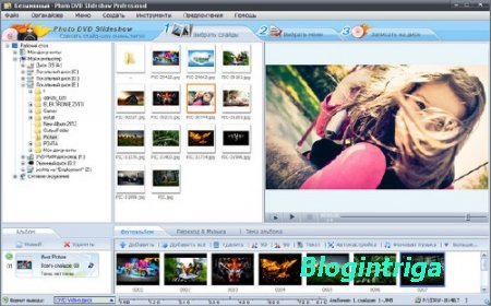 Photo DVD Slideshow Professional 8.52