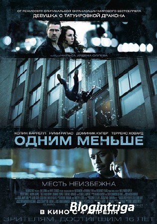 Одним меньше / Dead Man Down (2013) BDRip-AVC
