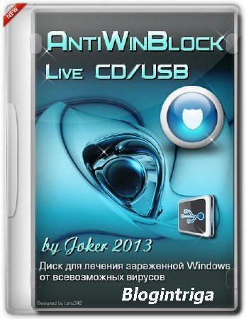 AntiWinBlock 2.4 LIVE CD|USB