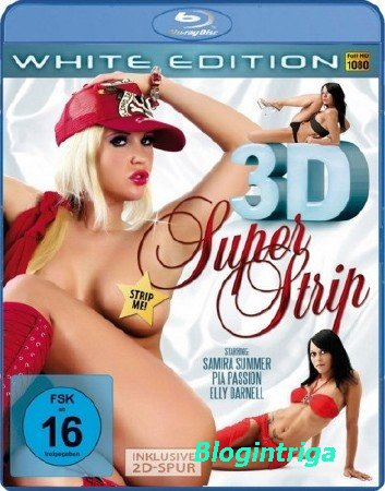 Супер стриптиз в 3D: Белая Версия / Super Strip 3D: White Edition (2010) BDRip 1080p