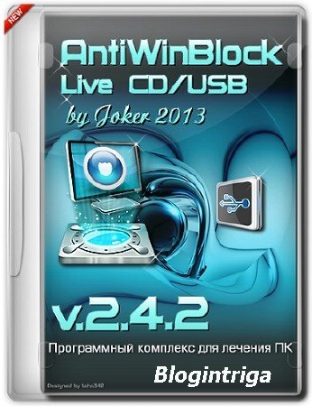 AntiWinBlock 2.4.2 LIVE CD/USB (2013) РС