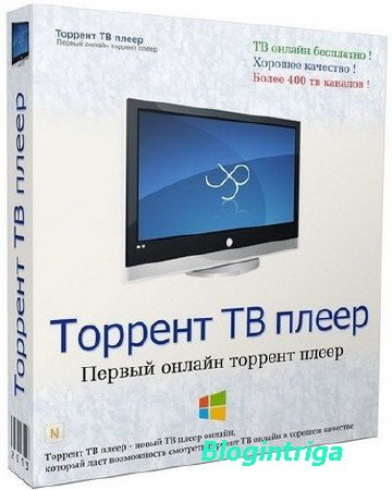 Torrent TV Player 1.9 Rus Final