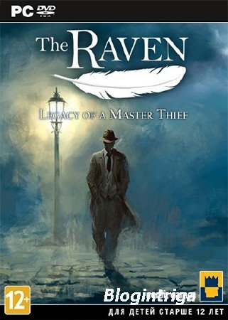 The Raven: Legacy of a Master Thief (2013/PC/Eng)
