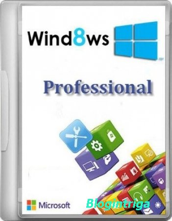 Windows 8 x86 Pro with WMC Rus by Vannza
