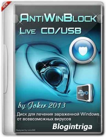 AntiWinBlock 2.4.3 LIVE CD/USB