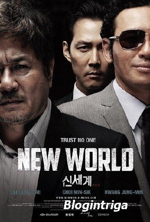 Новый мир / New World (2013) BDRip-AVC
