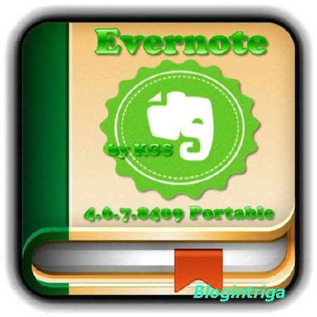 Evernote 4.6.7.8409 Rus Portable