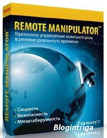 Remote Manipulator System (RMS) 5.5.3.0 Rus