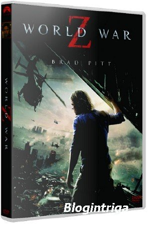 Война миров Z / World War Z (2013) HDRip