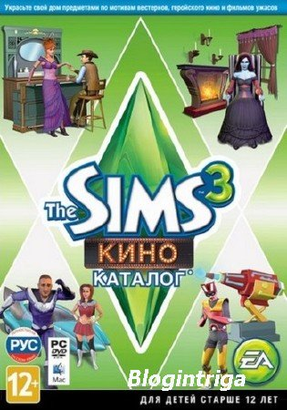 The Sims 3: ���� ������� / The Sims 3: Movie Stuff (2013/PC/Rus)