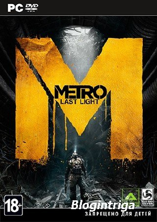 Metro: Last Light - Limited Edition [v.1.0.0.14] (2013/PC/RePack/Rus) by R. ...