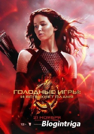 �������� ����: � �������� ����� / The Hunger Games: Catching Fire (2013) TS *PROPER*