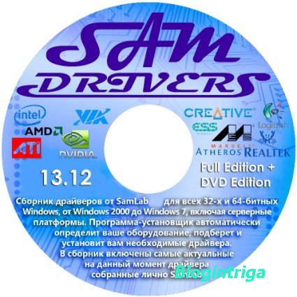 SamDrivers 13.12  DVD Edition (х86/x64/RUS/2013)