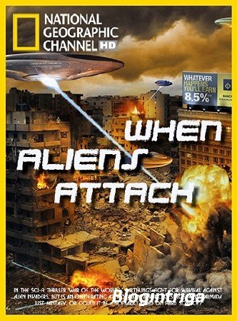 ����� ��������� ������� / When Aliens Attack (2011) HDRip