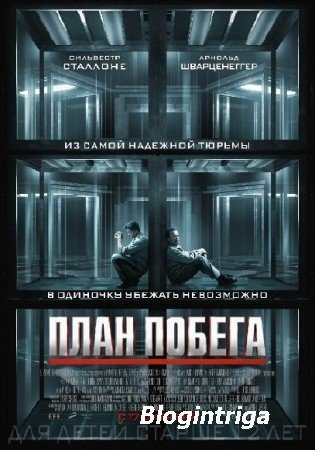 План побега / Escape Plan (2013) HDTVRip