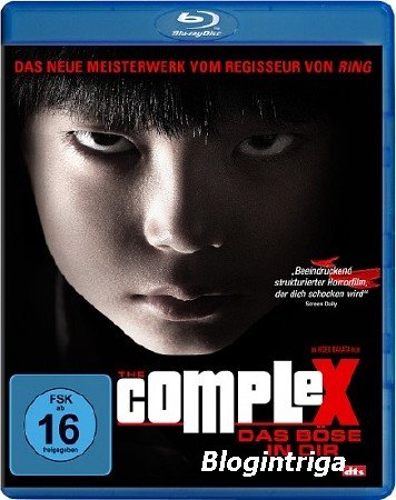 Комплекс / The Complex / Kuroyuri danchi (2013) BDRip 720p