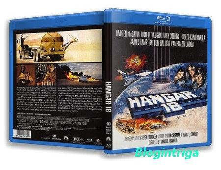 ����� 18 / Hangar 18 (1980) BDRip