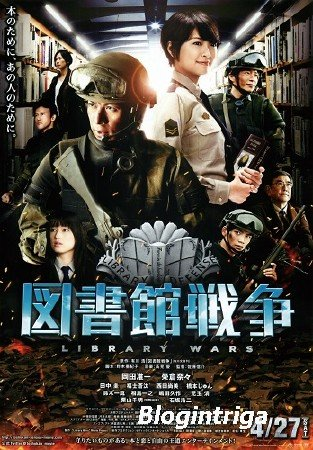 Библиотечные войны / Toshokan senso / Library Wars (2013/HDRip/1400Mb)