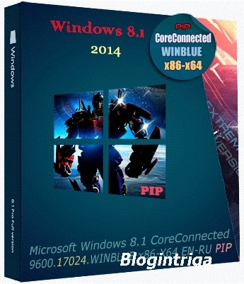 Microsoft Windows 8.1 CoreConnected 6.3.9600.17024 x86-X64 Full 2014 (RU/EN)