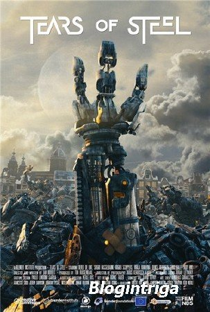 Слезы Стали / Tears of Steel (2012) BDRip 1080p