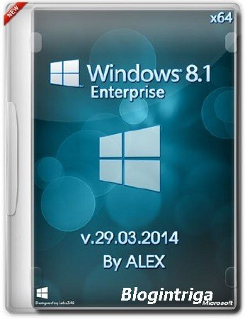 Windows 8.1.Enterprise by ALEX (x64) (29.03.2014) [Rus]