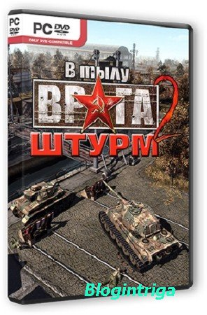 В тылу врага: Штурм 2 / Men of War: Assault Squad 2 [v 3.027.1b] (2014/PC/R ...