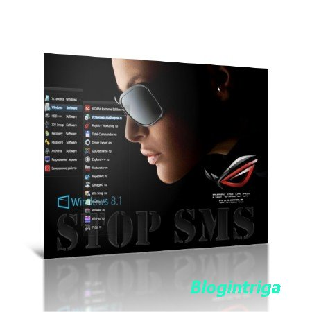 Stop SMS Uni Boot 4.5.7 (2014/RUS/ENG)