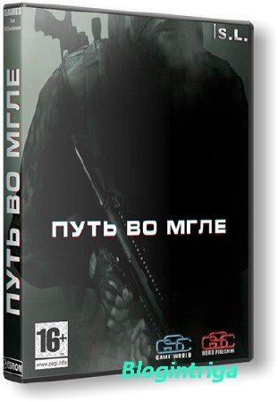 S.T.A.L.K.E.R.: Call of Pripyat - Путь во мгле (2014/PC/Rus) RePack by Sere ...
