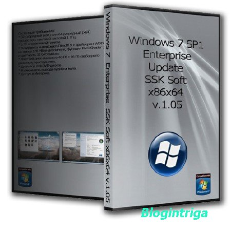 Windows 7 Enterprise Update SSK Soft x86x64 v.1.05 (2014) RUS