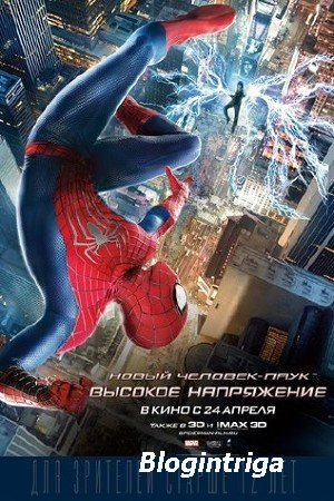 ����� �������-����: ������� ���������� / The Amazing Spider-Man 2: Rise of Electro (2014) TS Proper v.2