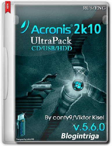 Acronis 2k10 UltraPack CD/USB/HDD v.5.6.0 (RUS/ENG/2014)