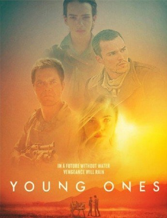 Молодежь / Young Ones (2014/WEB-DL)
