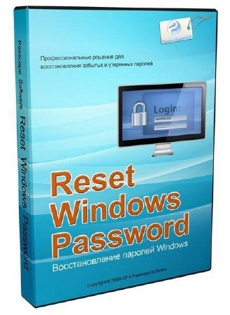 Passcape Software Reset Windows Password 5.0.0.535 Advanced Edition