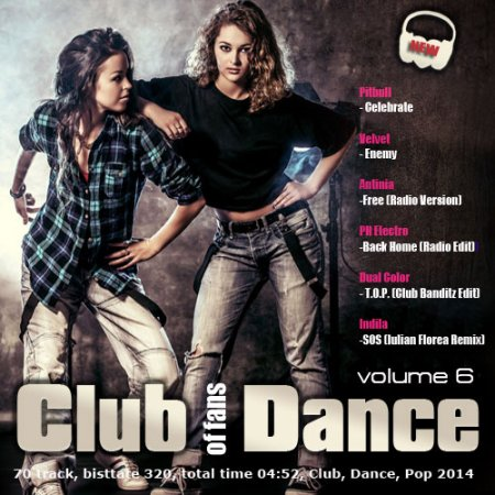Club of fans Dance Vol.6 (2014)