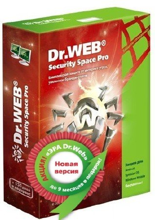 Dr.Web Security Space 10.0.0.12160