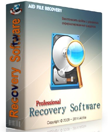 Aidfile Recovery Software Professional 3.6.8.7