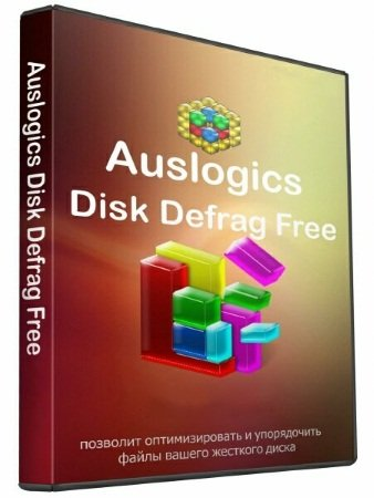 Auslogics Disk Defrag Pro 4.6.0.0 (ENG/RUS) DC 07.04.2015 RePack & Portable by 9649