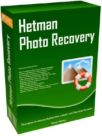 Hetman Photo Recovery 4.2 DC 14.04.2015