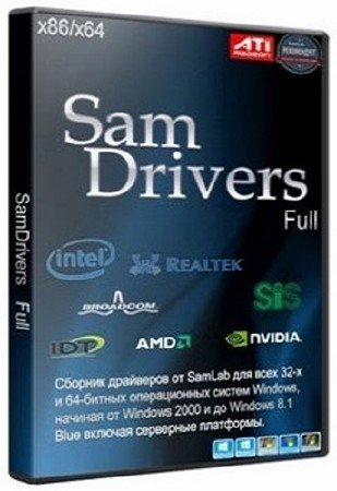 SamDrivers 15.4.12 2015 (RU/ML)