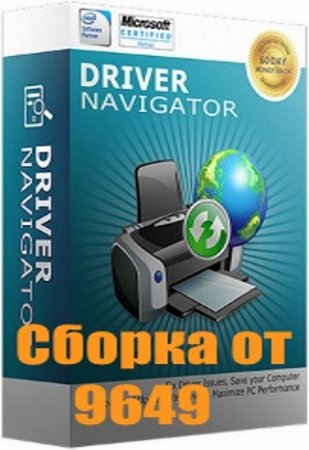Driver Navigator 3.6.0.16914 (ML/RU) RePack & Portable by 9649