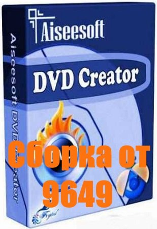 Aiseesoft DVD Creator 5.1.86 (ML/RU) RePack & Portable by 9649