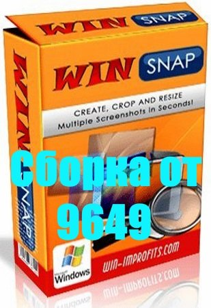 WinSnap 4.5.4 (ENG/RUS) RePack & Portable by 9649