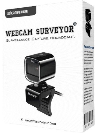 Webcam Surveyor 3.2.0 Build 989 Final