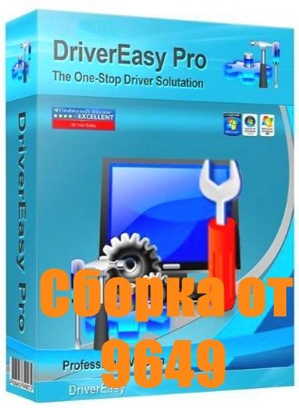 DriverEasy Professional 4.9.2 (ML/RUS) RePack & Portable by 9649
