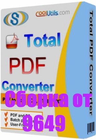 Coolutils Total PDF Converter 5.1.62 (ML/RUS) RePack & Portable by 9649