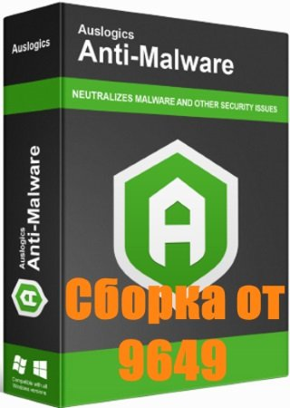 Auslogics Anti-Malware 1.1.0 (ENG/RUS) RePack & Portable by 9649