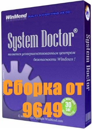 WinMend System Doctor 1.6.8.0 (ML/RUS) RePack & Portable by 9649
